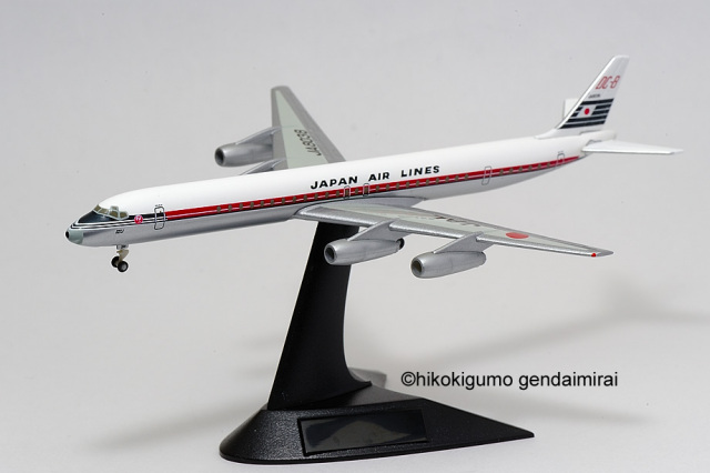 DC-8-61 JAL 1:500 HERPA