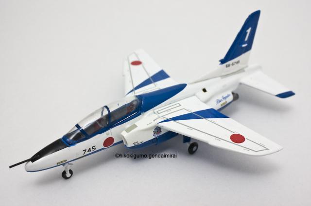 T-4 BlueImpulse 1:200