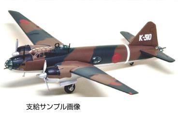 一式陸上攻撃機 11型 G4M1 鹿屋航空隊 K310