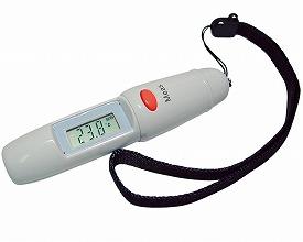 赤外線温度計 [キッチン用品] フォーライフメディカル