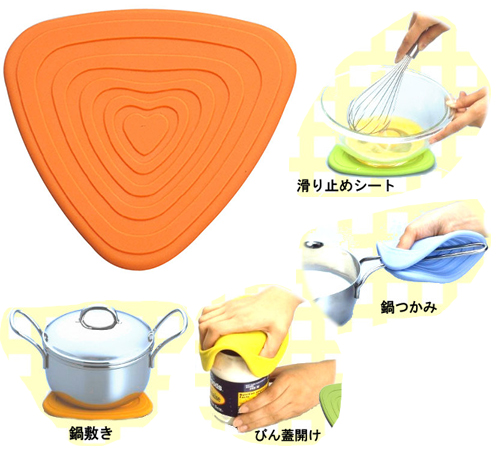 シリコーングリップ カラー:3色 [キッチン用品] フォーライフメディカル