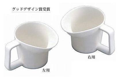 ベストカップ [生活支援・介護予防用品] フォーライフメディカル