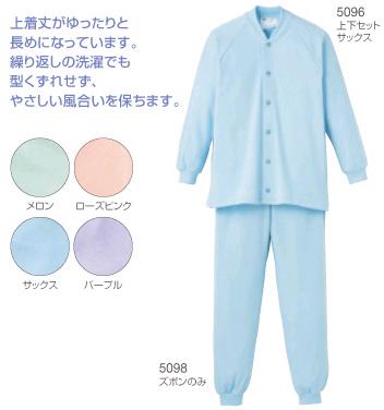 エンゼル スムーズパジャマ(上下セット) サイズM/L A04824