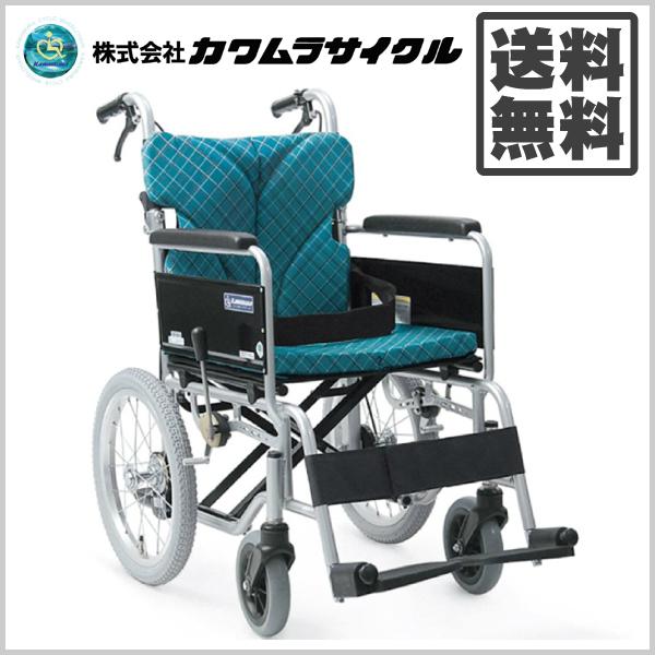 一流メーカー品☆カワムラサイクル BM16-40SB-M [エアータイヤ仕様] アルミ製介助用車椅子