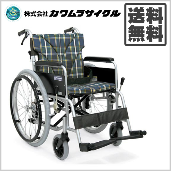 一流メーカー品☆カワムラサイクル BM22-40SB-M [エアータイヤ仕様] アルミ製自走用車椅子