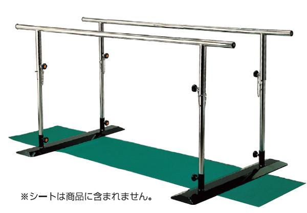 カワムラサイクル 簡易平行棒 BP2