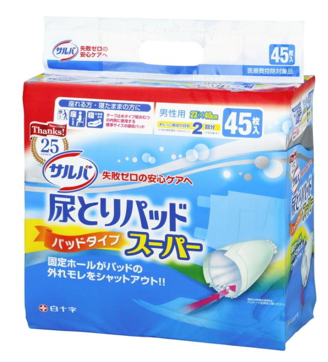 白十字 サルバ尿とりパッドスーパー男性用 (袋単位販売:1袋45枚入) 2回分吸収