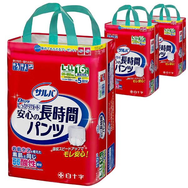 白十字 サルバDパンツしっかりガード長時間L-LLサイズ (ケース販売:16枚×3袋)|パンツタイプ 大人用おむつ 紙おむつ