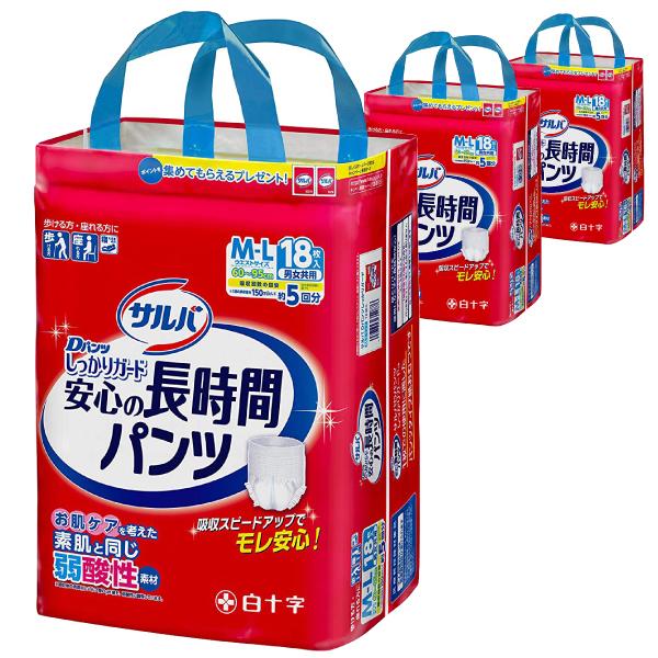 白十字 サルバDパンツしっかりガード長時間M-Lサイズ (ケース販売:18枚×3袋)|パンツタイプ 大人用おむつ 紙おむつ