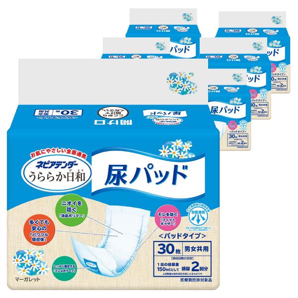 ネピアテンダー うららか日和尿パッド男女共用 ケース合計180枚入(30枚×6袋) | 尿とりパッド 尿取り パット