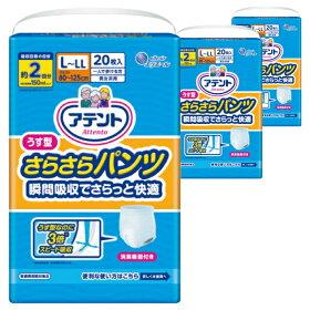 大王製紙 アテント うす型さらさらパンツ 男女共用 L-LLサイズ ケース(合計48枚入[16枚×3袋]) |パンツタイプ 大人用おむつ 紙おむつ