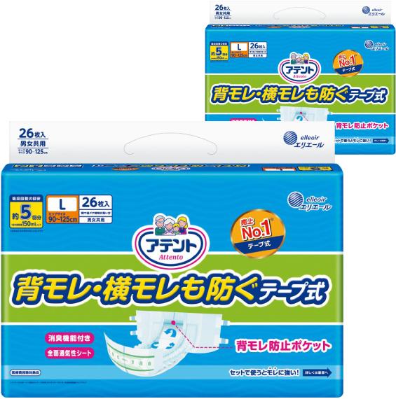 送料無料☆大王製紙 アテント 消臭効果付きテープ式 背モレ・横モレも防ぐ Lサイズ ケース(26枚×2袋)