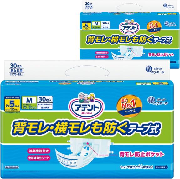 送料無料☆大王製紙 アテント 消臭効果付きテープ式 背モレ・横モレも防ぐ Mサイズ ケース(30枚×2袋)