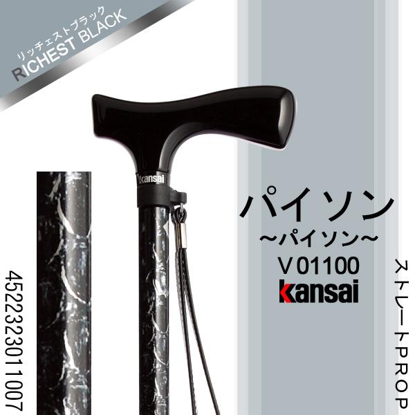 ひまわり Kansai PROP [パイソン(パイソン)] ストレートPROP ステッキ(杖)