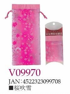 ささえ京友禅 「桜吹雪」収納袋 (四つ折杖V84型用)
