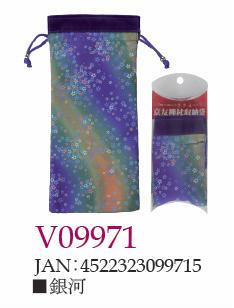 ささえ京友禅 「銀河」収納袋 (四つ折杖V84型用)