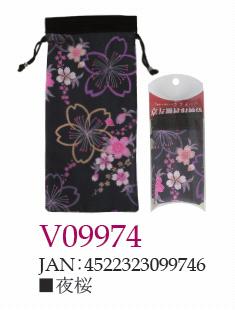 ささえ京友禅 「夜桜」収納袋 (四つ折杖V84型用)