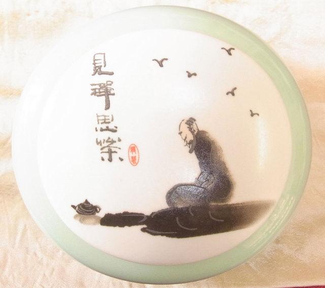 中国青瓷茶罐(収納罐)參