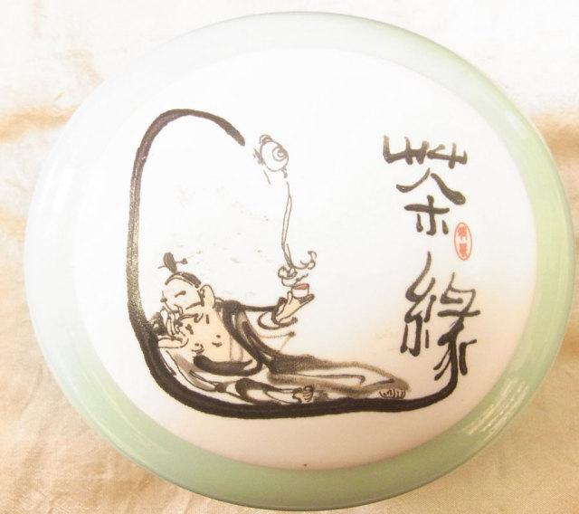中国青瓷茶罐(収納罐)伍