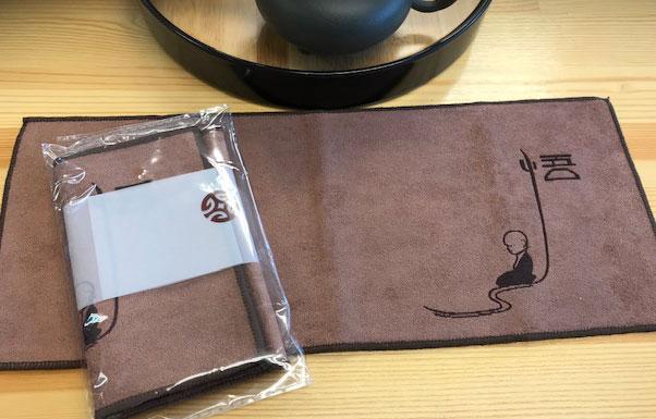 茶巾(1枚)