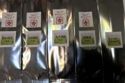 春を楽しむ(緑・白・黄茶)5種飲み比べ(各1回分量)