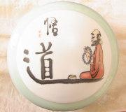 中国青瓷茶罐(収納罐)壱