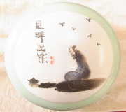 中国青瓷茶罐(収納罐)肆