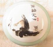 中国青瓷茶罐(収納罐)陸