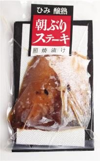 朝ぶりステーキ照り焼き漬け(2個)