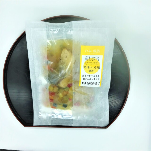 ぶり旨味茶漬け 香味野菜 パッケージ