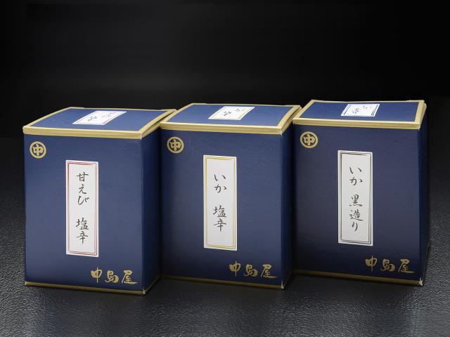 イカ・甘えび珍味セット(黒造り、塩辛)