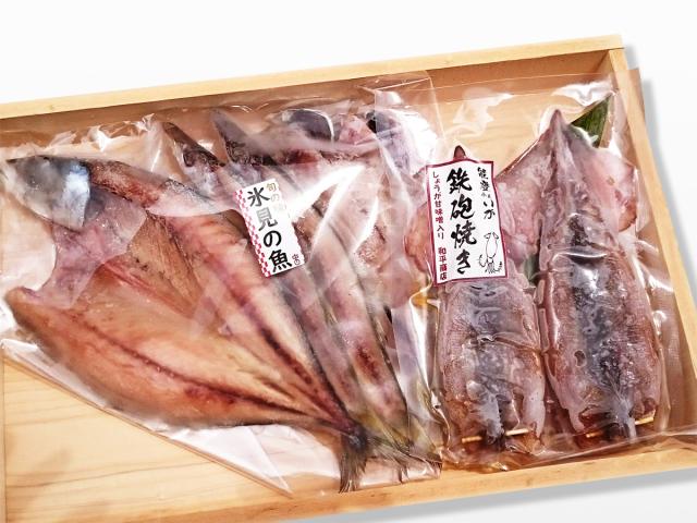 【送料無料!お中元・夏ギフトに】旬の氷見の魚と味噌が香ばしいイカ鉄砲焼き