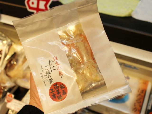 かにご飯の素(米2合・4人分)