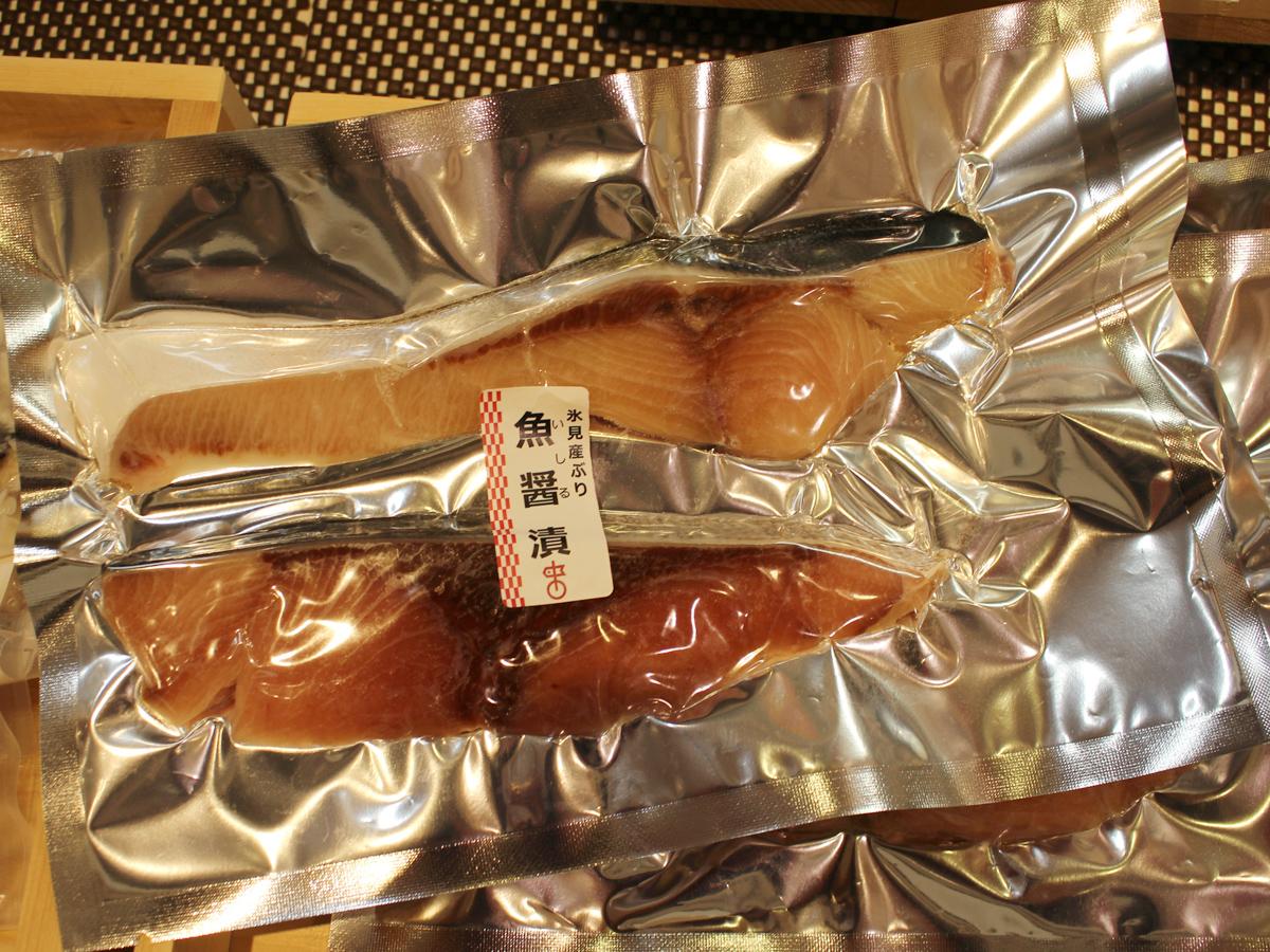 氷見ぶり切身魚醤漬け