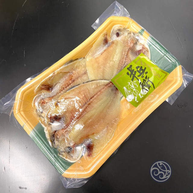【2パック¥540/組合せ自由】 シズ