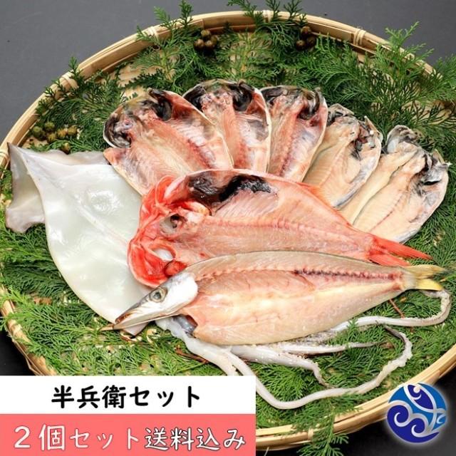 【送料込/同梱不可】半兵衛セット 2個7240円
