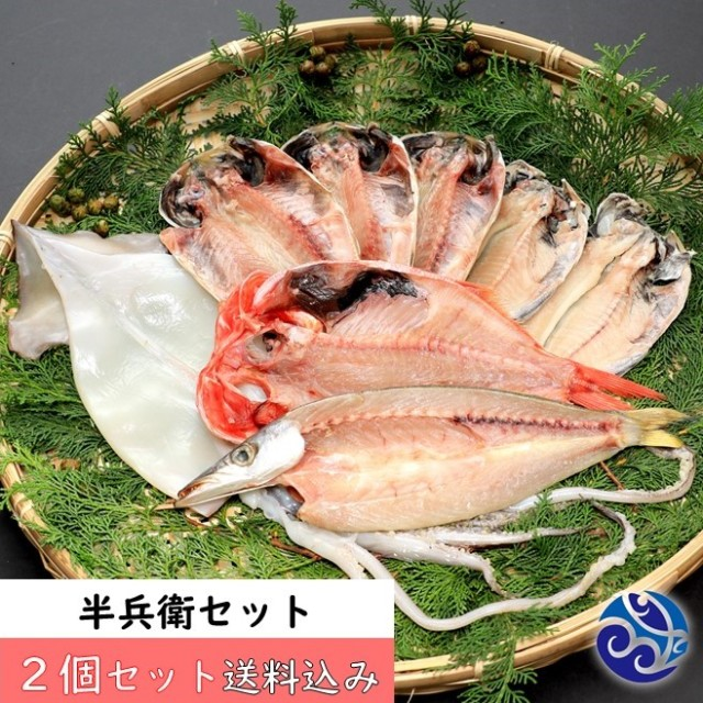 【送料込】半兵衛セット 2個7240円