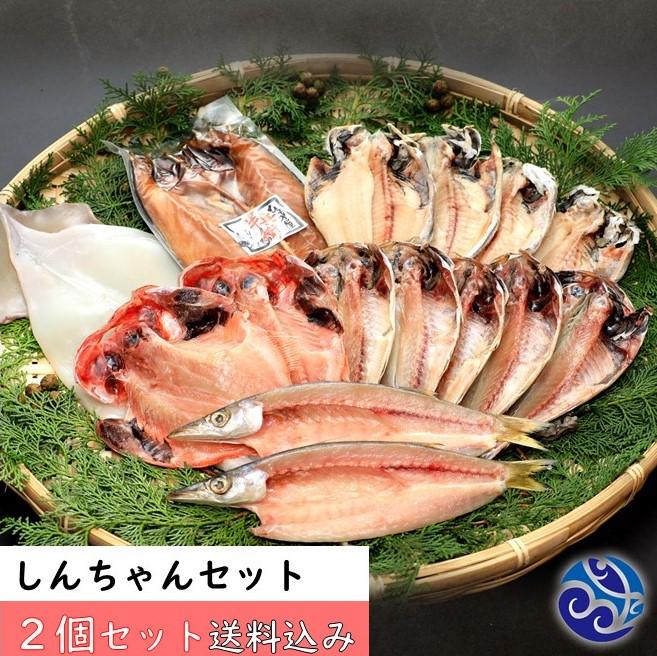 【送料込/同梱不可】 しんちゃんセット 2個で6000円