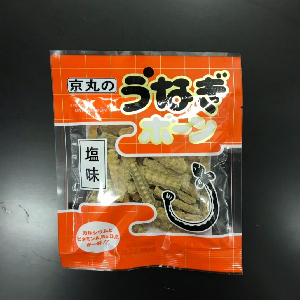 うなぎボーン(塩味)