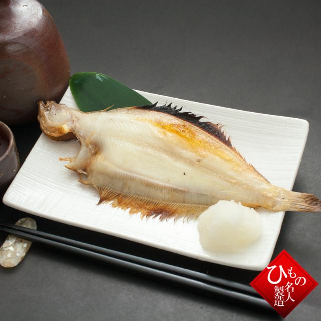 山陰(鳥取県・島根県)産 笹ガレイ 笹がれい かれい