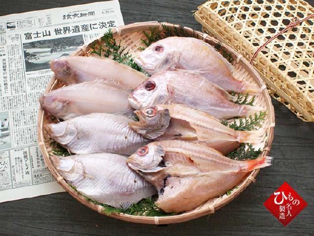 お誕生日新聞セット-豊楽-640