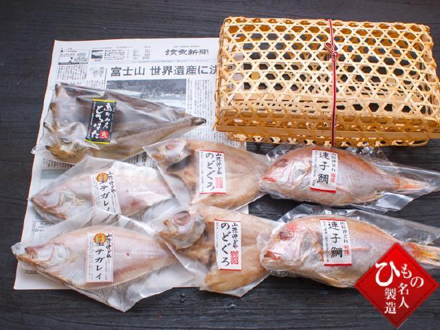 お誕生日新聞セット-景福-640