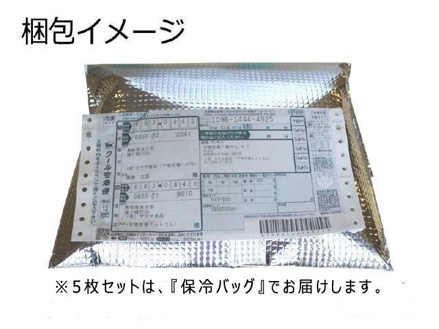 箱-ワケアリ