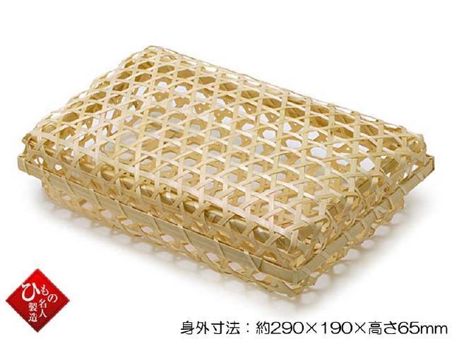 竹かご メイン640px