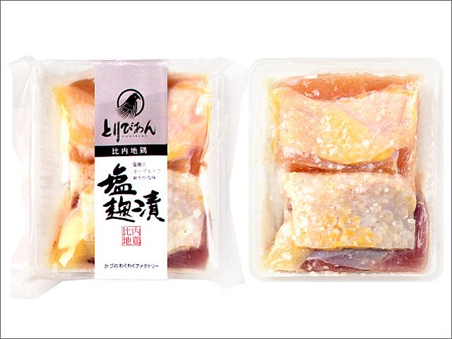 味噌漬けセット/共通04なおし