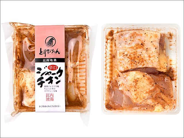 味噌漬けセット/共通05なおし