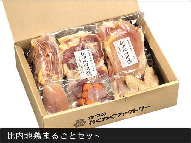 送料無料/08