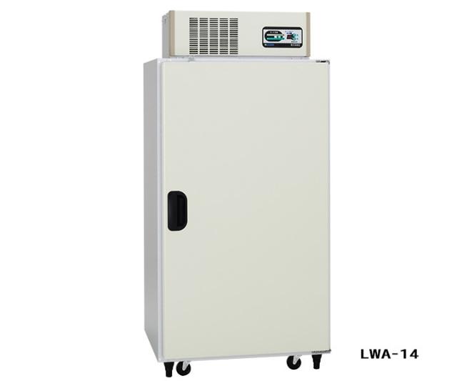 アルインコ(ALINCO)米っとさん 玄米・野菜低温貯蔵庫 LWA-14 送料無料!