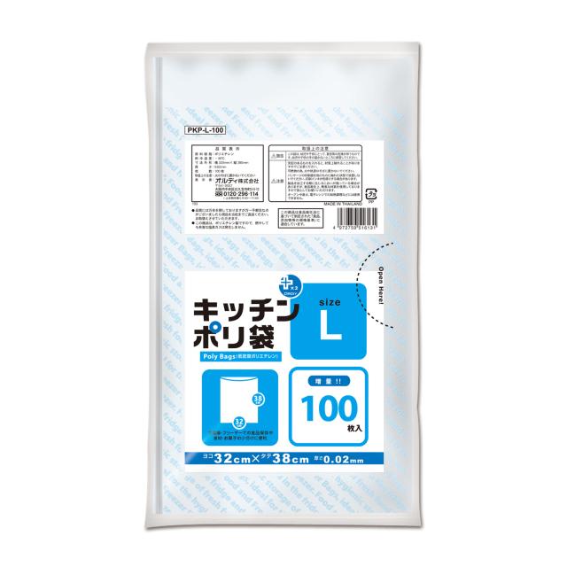 プラスプラスキッチンポリ袋 LD-L増量 透明50P PKP-L-100