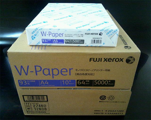 A4 コピー用紙 1ケース(5000枚) 3ケースより ≪送料無料≫